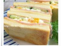 高野豆腐サンドイッチ