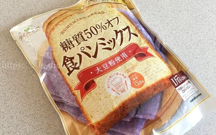 大豆粉食パンミックス